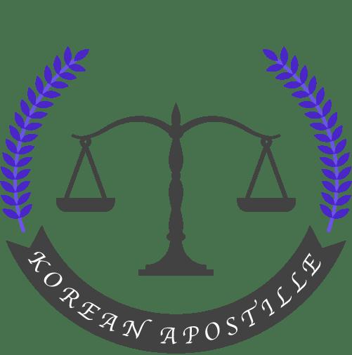 Korean Apostille